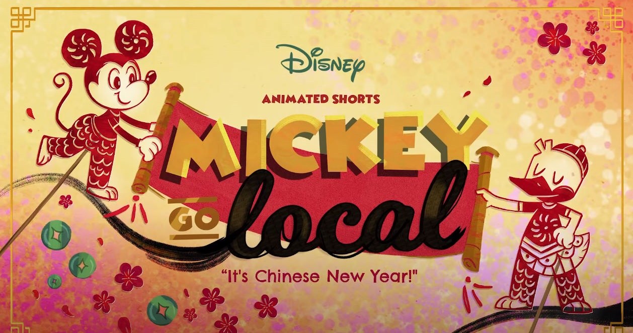 Chinese New Year (Mickey Go Local)