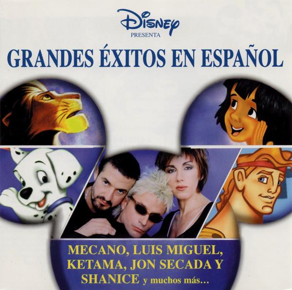 Grandes Éxitos en Español