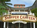 Skipper Canteen