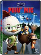 Rsz 3d chicken little mic