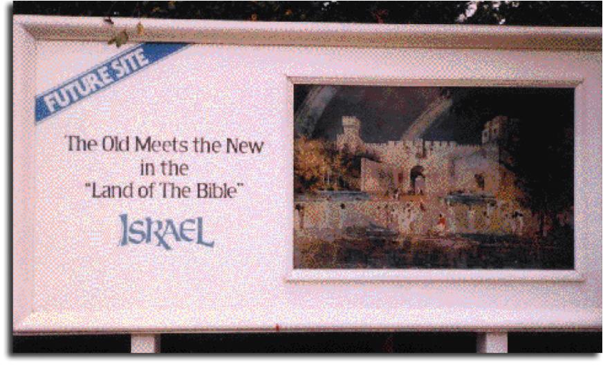 Israel Pavilion