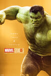 Poster gold hulk