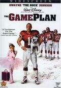 The Game Plan DVD Widescreen.jpg