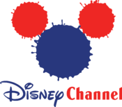Disney Channel 1997 svg
