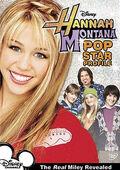 HM Pop Star Profile DVD.jpg
