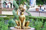 Pluto-fab-50-Magic-Kingdom-7138-5596643