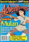 Disney Adventure Mulan& Mushu