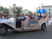 Dreams Vehicle