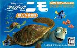 Finding Nemo The Continuing Adventures Boxart (Japan)
