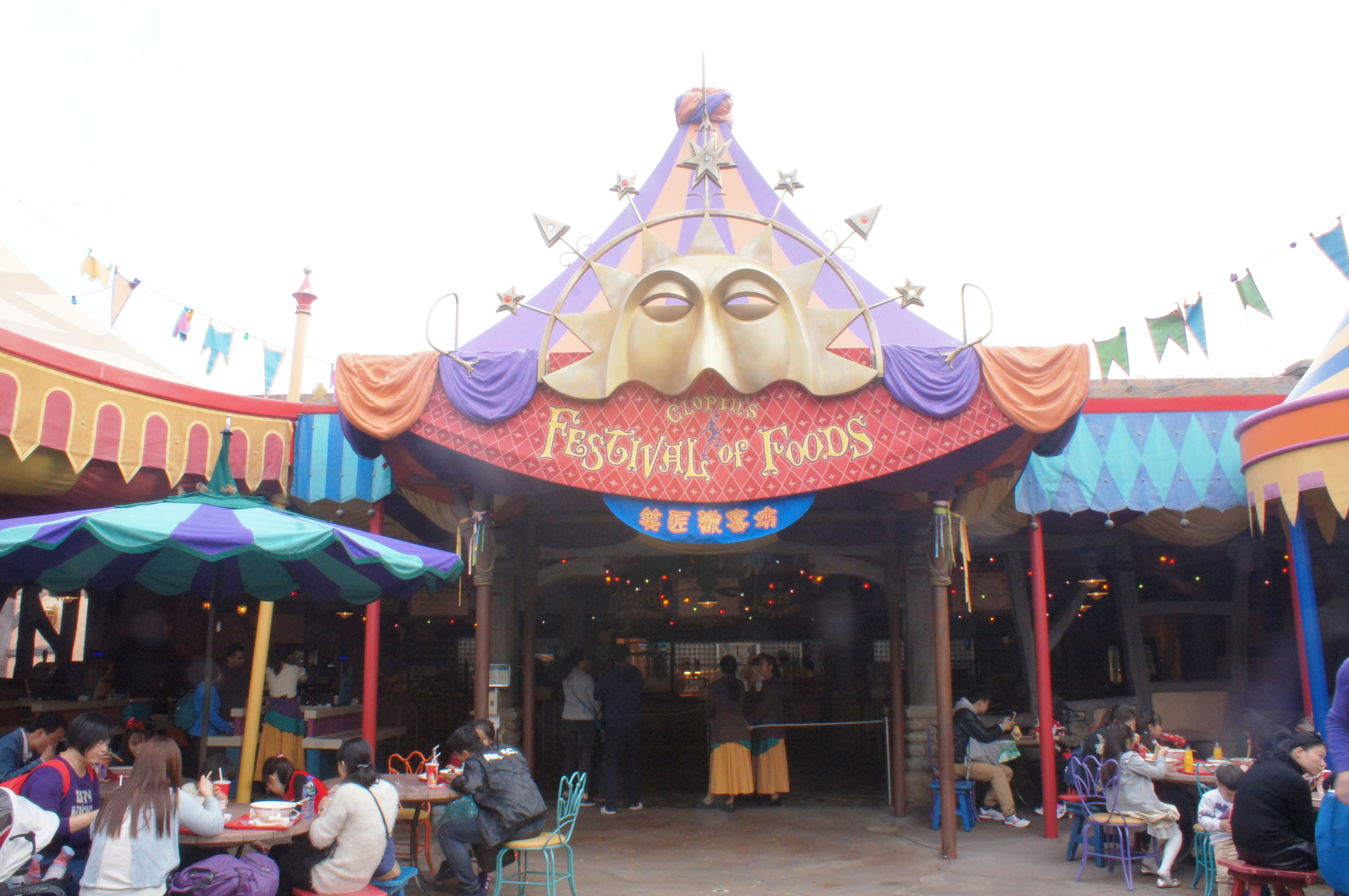 Clopin's Festival of Foods