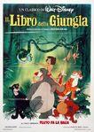 Jungle book italian poster late 1980s