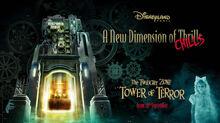 New Dimension of Chills Promo Art.jpg