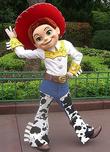 Jessie parque