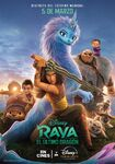 Raya and the Last Dragon mexican poster (3)