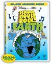 SchoolhouseRock Earth.jpg