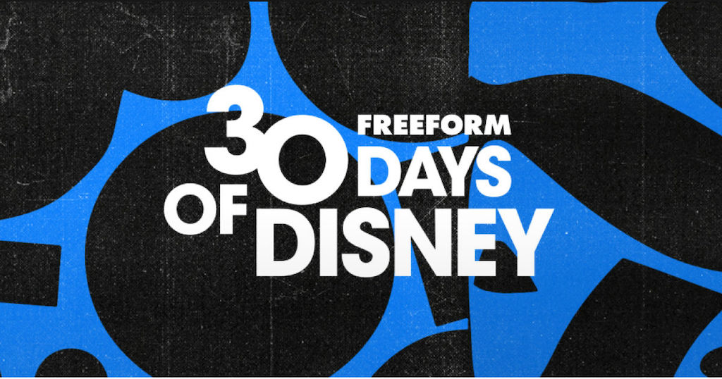 30 Days of Disney