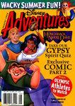 Disney Adventures Magazine cover August 1996 Hunchback Notre Dame Jennifer Elise Cox