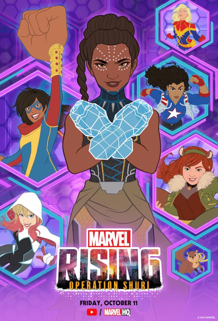 Marvel Rising: Operação Shuri