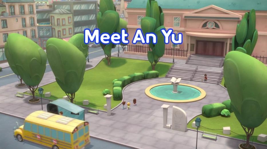 Meet An Yu