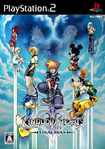 Kingdom Hearts II Final Mix+ Boxart