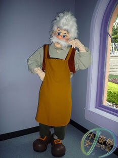 Geppetto HKDL