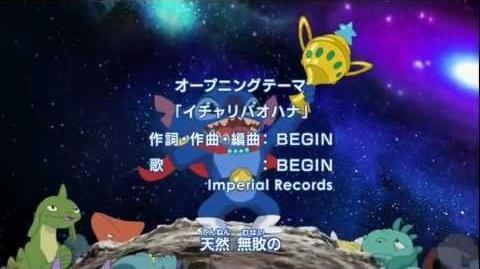 Stitch!_seasons_1-3_openings