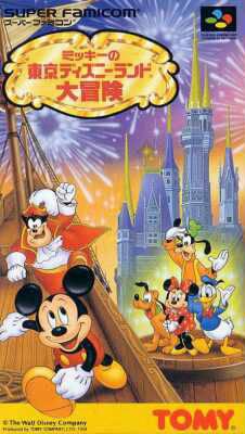 Mickey no Tokyo Disneyland Daibōken