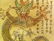 AdventuresOfTheGummiBears-TheMagnificentSevenGummies-Xiang-Wu-AncientScroll02