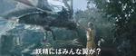 Maleficent-(2014)-109