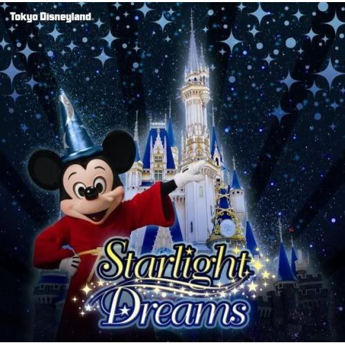 Starlight Dreams