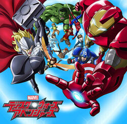 Marvel Disk Wars The Avengers Announcement.jpg