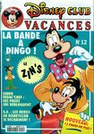 Disney Club Vacancies No.12