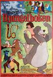 Jungle book swedish poster original