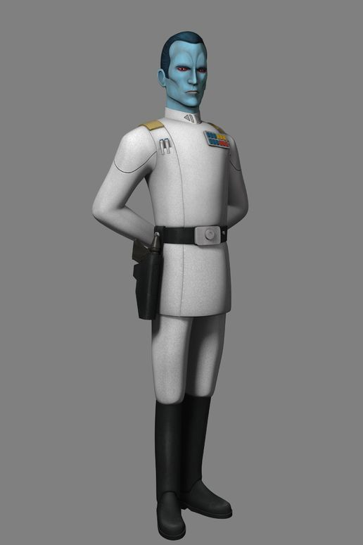 Гранд-Адмирал Траун