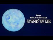 SBM short film card