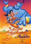 Aladdin Spanish poster