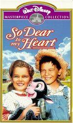 So Dear To My Heart (1994 VHS).jpg