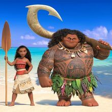 Moana People Exclusive.jpg