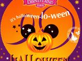 It's Halloween-lo-ween