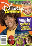 Disney Adventures Magazine cover March 2007 Corbin Bleu