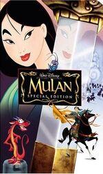 Mulan 2004 SpecialEdition VHS.jpg