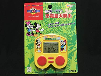 Mickey Mouse Kyoryuto Dai Dasshutsu