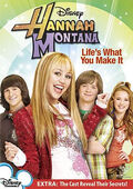 HM Life's What You Make It DVD.jpg