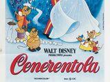Cenerentola (film 1950)