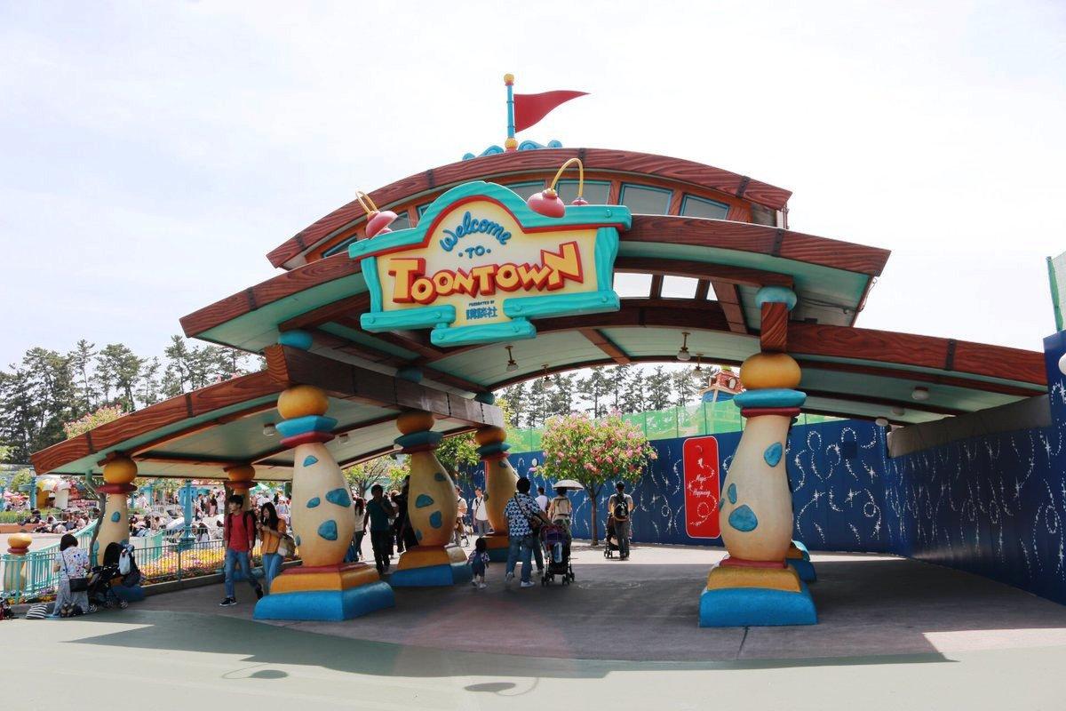 Toontown (Tokyo Disneyland)
