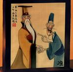 Cuadro Emperador-ChiFu