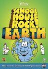 Schoolhouse Rock Earth.jpg