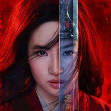 Mulan - Teaser Poster.jpg