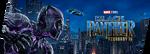 Panther MarvelShop
