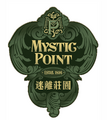 Mystic-Manor-Mystic-Point-迷離莊園-Hong-kong-Disneyland33